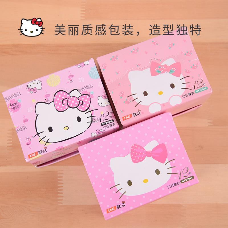 ... Hello kitty Lipstik karet hello kitty anak perempuan Hadiah ulang tahun hadiah murid kreatif Alat tulis