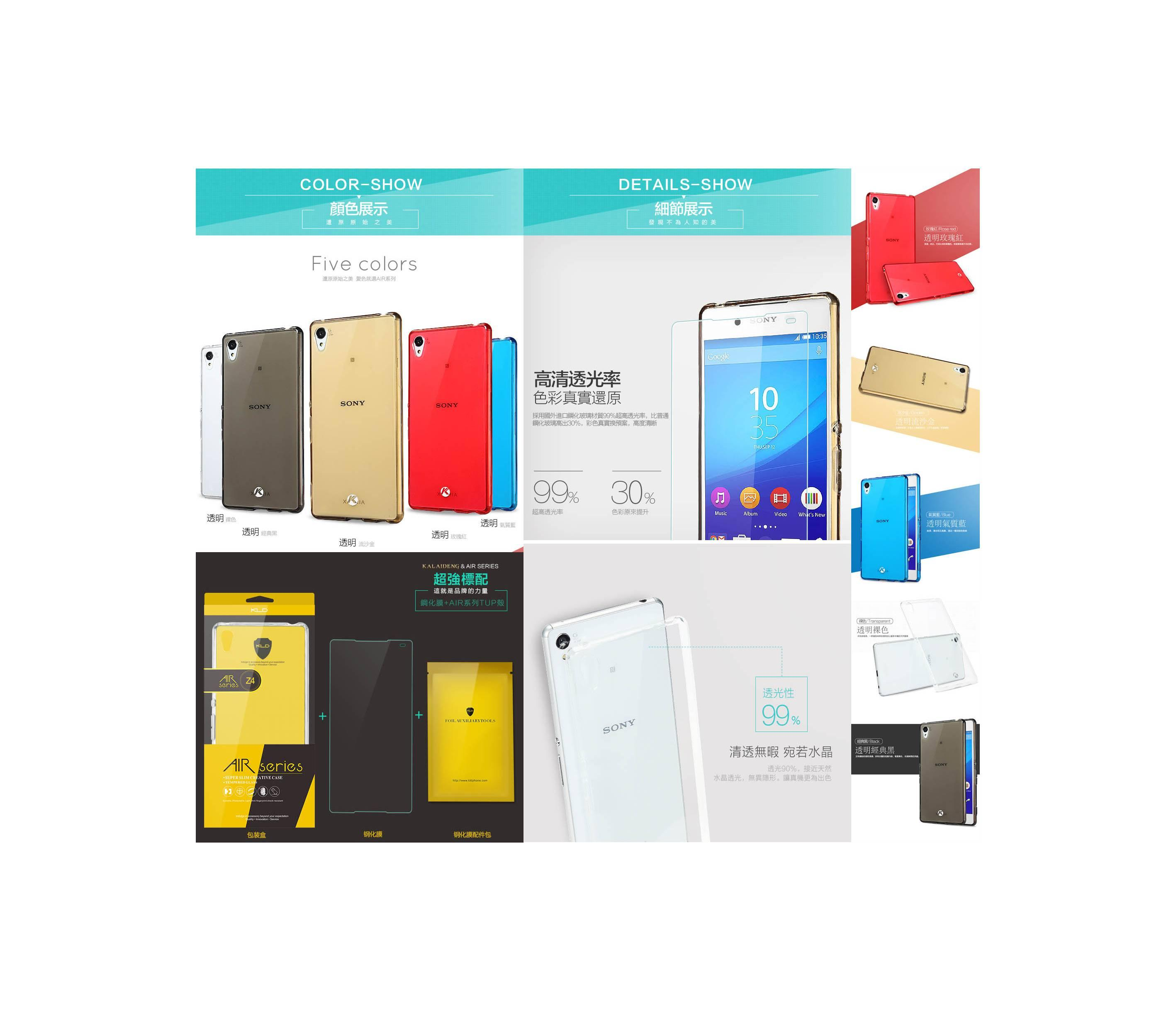 Jual Kalaideng Air Soft Case + Tempered Glass Sony Xperia Z4 / Z3 Plus