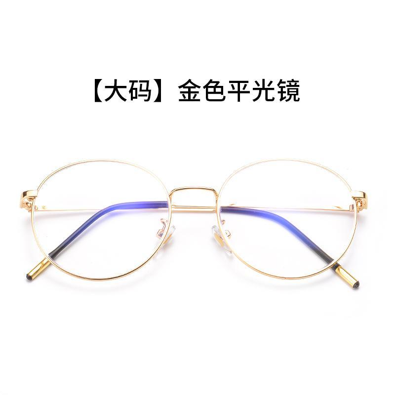 Bingkai kacamata wanita Anti Radiasi Bisa dipadukan rabun dekat Sangat  Ringan tidak berderajat Retro bingkai bundar 015e9b7554