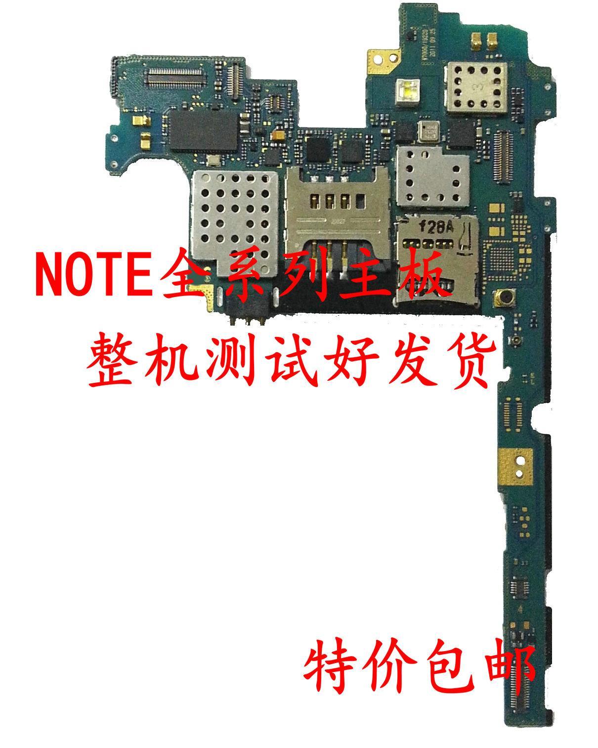 Cek Harga Baru Venomrx H61 Motherboard Intel Chipset Terkini Situs Ddr3 Lga 1155 Note I889i9228i9220i717 N7000n7005e210e160k