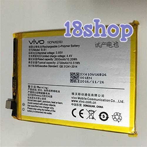 Batere baterai Battery VIVO Y55 B-B1 Original . Baterai batre VIVO Y55 B-