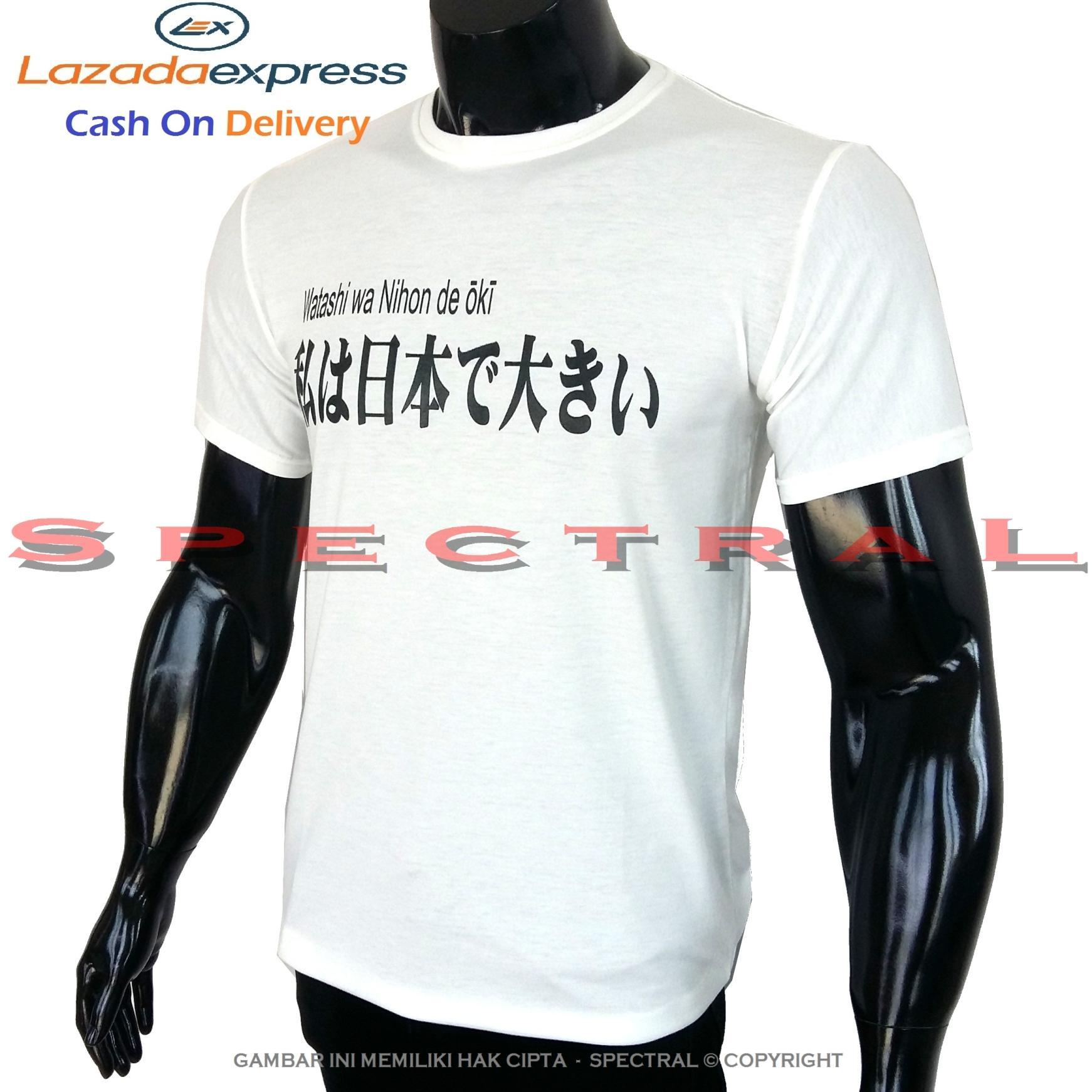 Spectral - Tulisan Japan PUTIH Jepang Soft Rayon Viscose Kaos Distro Fashion T-Shirt Atasan