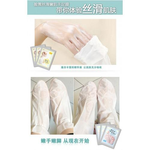YESNOW HAND BABY MASK / YES SNOW / MASKER TANGAN