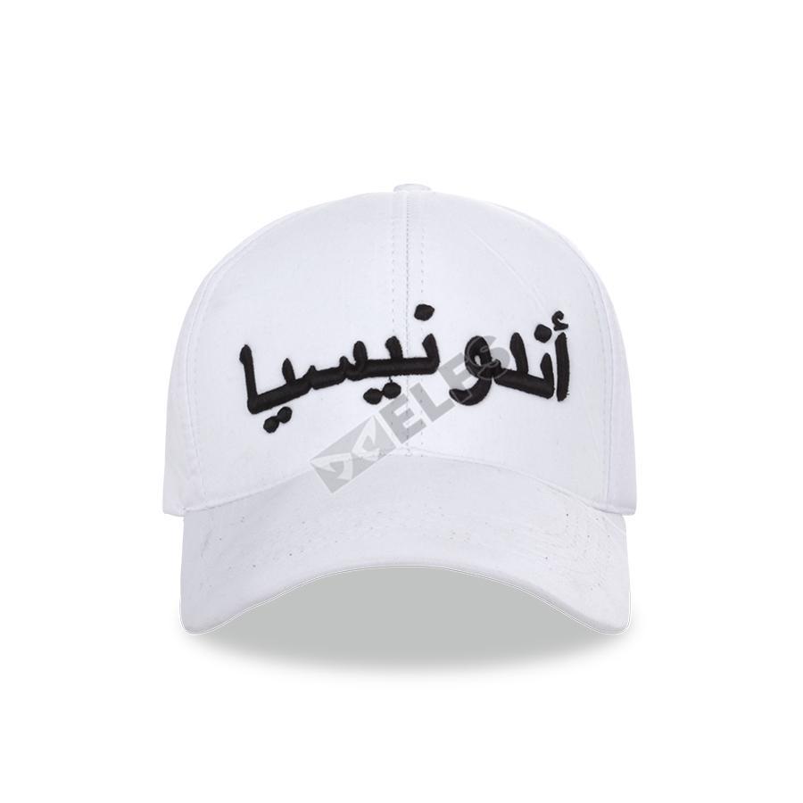 Elfs Shop - Topi Baseball Twill Bordir Arab Indonesia