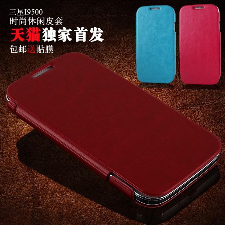 Samsung Sarung HP I9500 Sarung Kulit I9500 Handphone