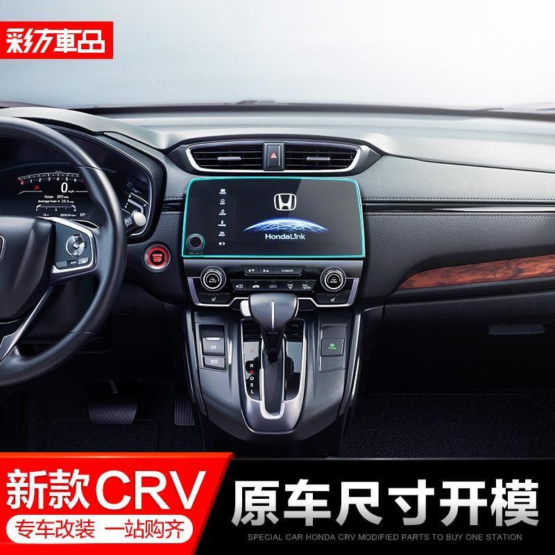 ... Khusus 17 18 19 model HONDA CRV navigasi Kaca pelindung layar HP Zokotech menampilkan Layar pelindung ...