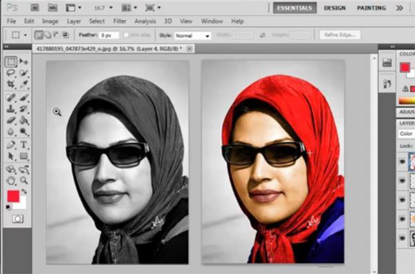 Detail Gambar DVD Photoshop CS6 + Bonus Photoshop CS5 Terbaru