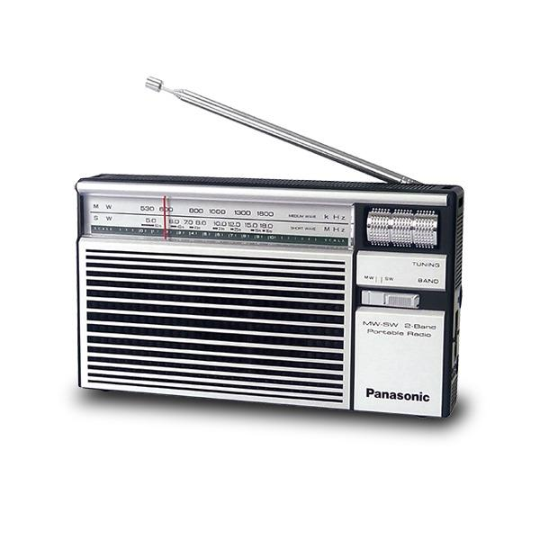Panasonic MW-SW 2-Band Portable Radio R-218DD - Silver