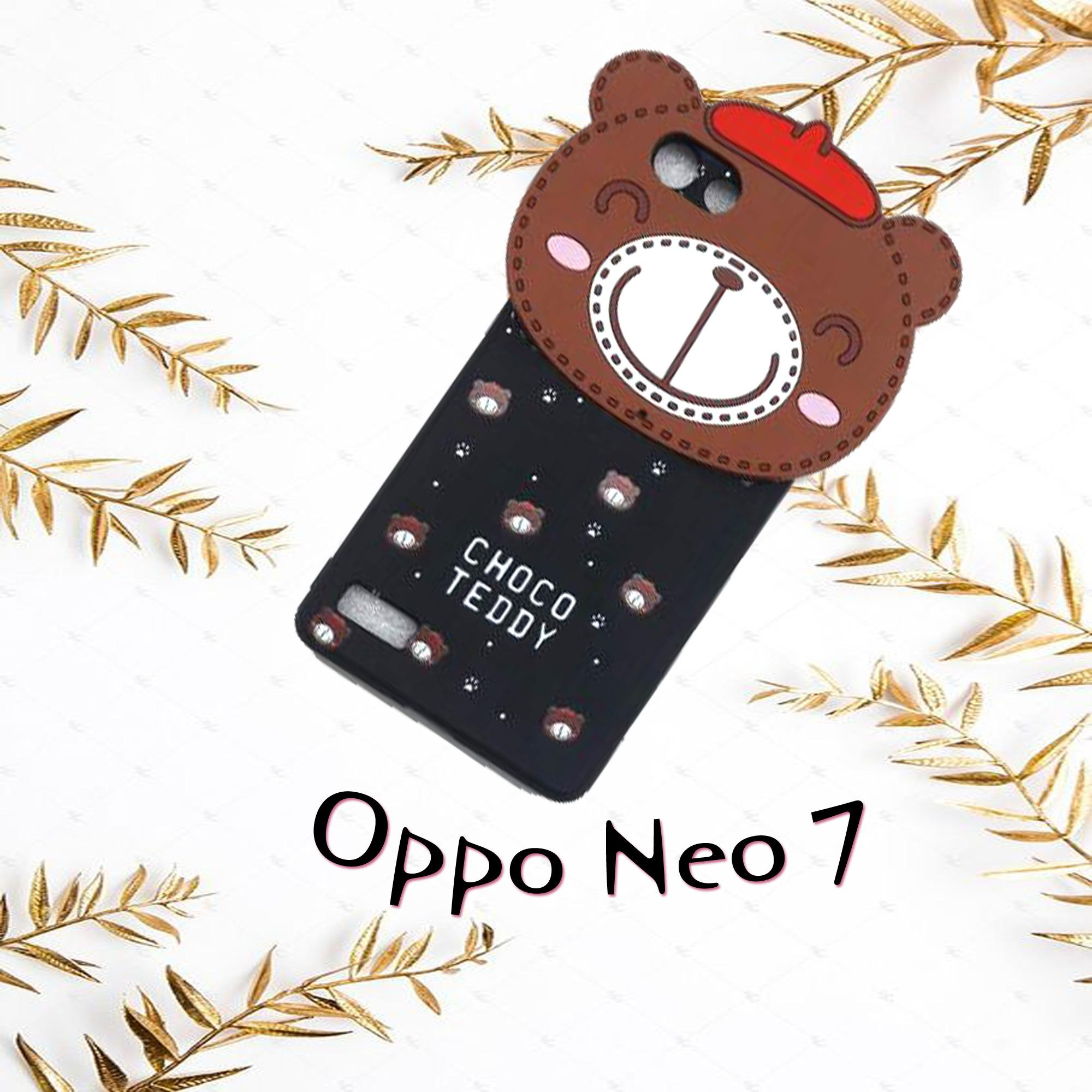 Softcase Choco Teddy New For Oppo Neo 7 - 3