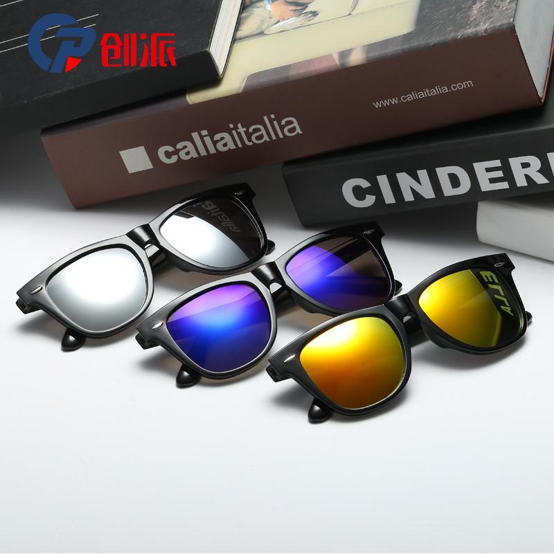 Beberapa Kacamata Hitam Pria Bentuk Persegi Kacamata Hitam Retro Reflektif
