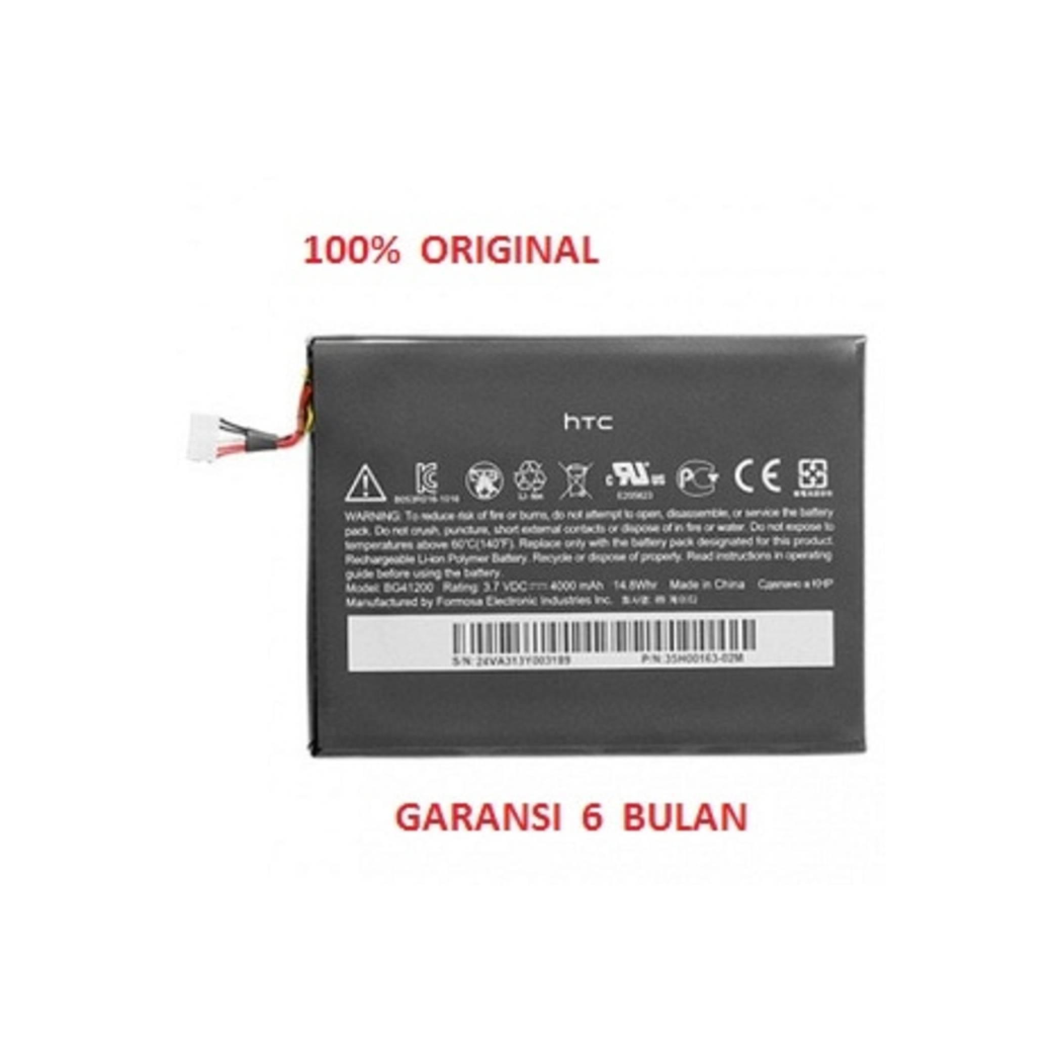 100% ORIGINAL Battery HTC BG41200 / HTC Flyer