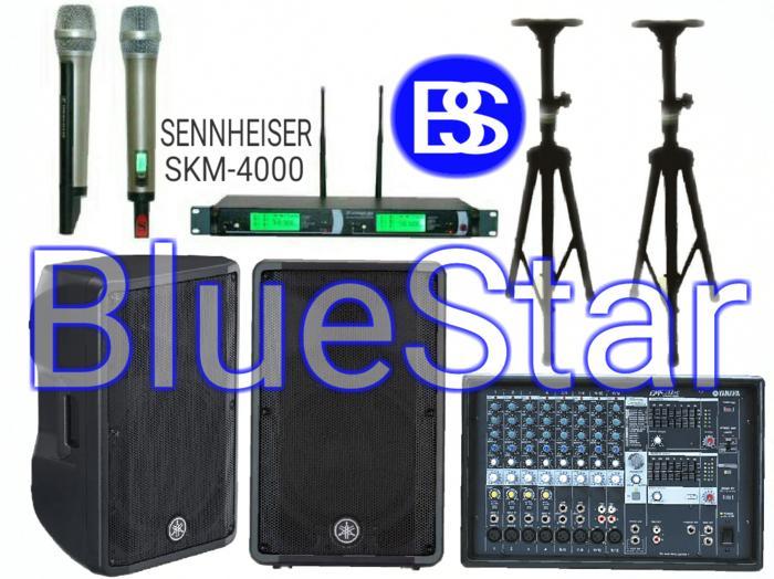 ORIGINALS  Paket Sound System Karaoke Yamaha Outdoor / Indoor