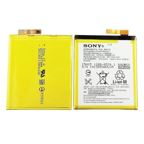 Sony Baterai / Battery Sony Xperia M4 / Aqua Original - Kapasitas 2400mAh .