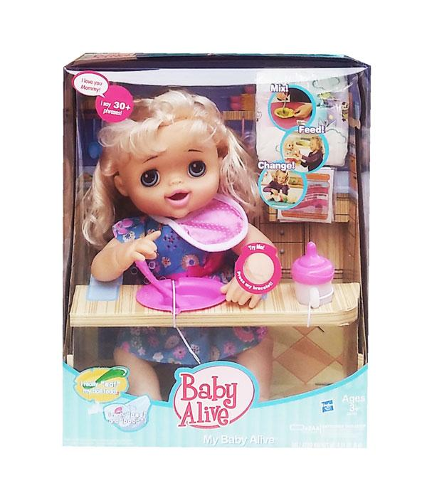 Features Mainan Boneka Stroler Pita And Updated Prices - Harga ... 5454a56a46