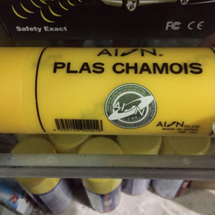 Sparepart - Kanebo aion Plas Chamois Made in Japan - ready stock