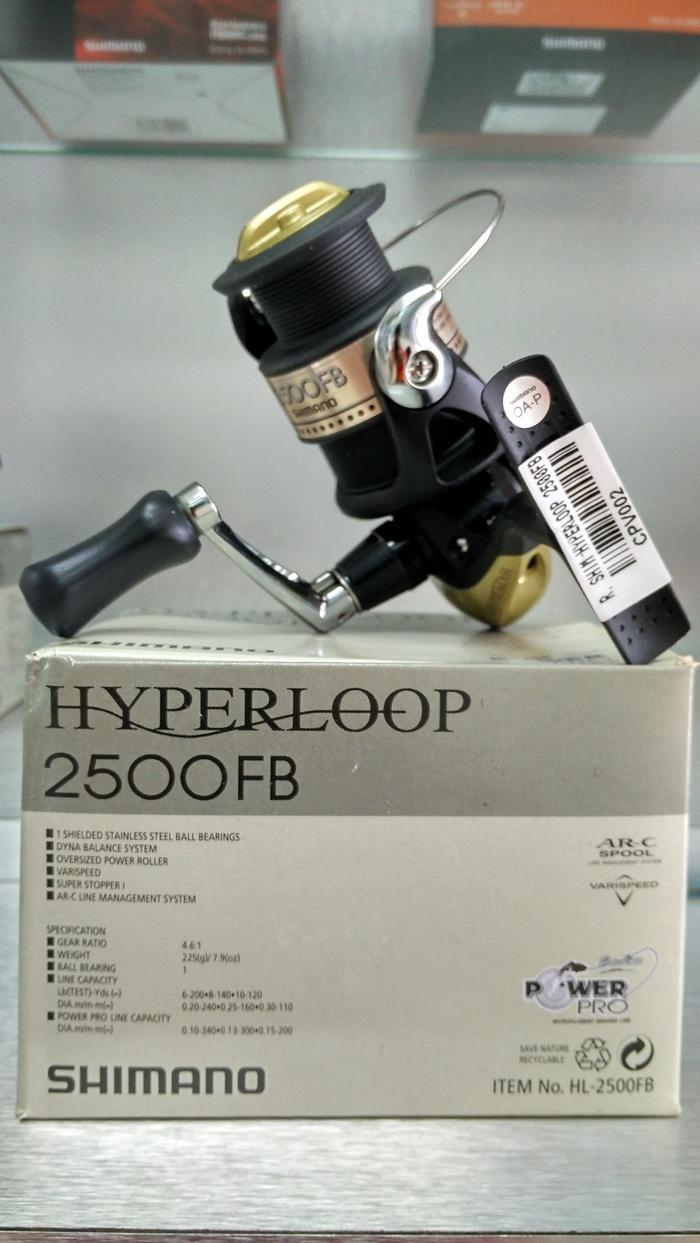 Reel SHIMANO HYPERLOOP 2500 FB