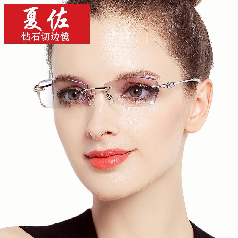 ... Elegan wanita tanpa bingkai Diamond pemangkasan bertatah berlian bingkai  kacamata dengan produk jadi rabun dekat ketinggian ... f6caa690c6