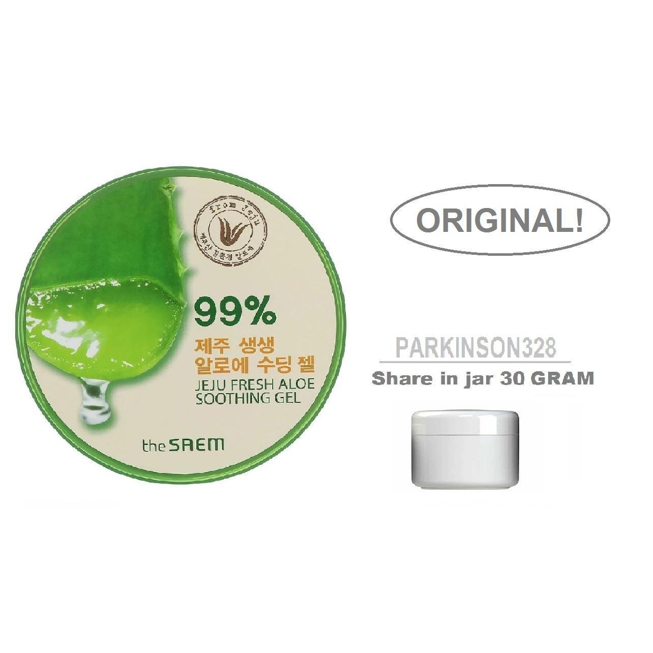The Saem ORIGINAL Jeju Fresh Aloe Vera Soothing Gel 99% - Share in Jar 30