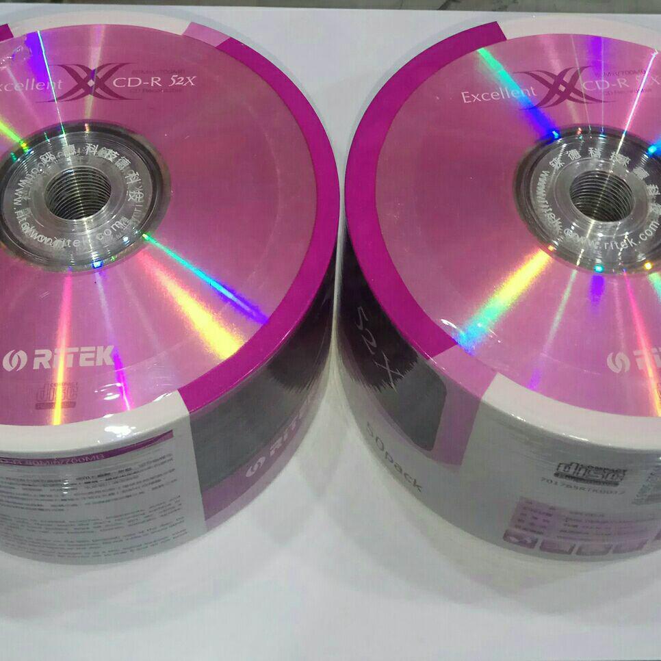 Cd Supply Arita R Isi 50pcs Gold Beli Harga Murah Eceran Dvd Gt Pro Berries 16x Blank Kosong Ecer 700 Mb 52x Merk Ritek 2