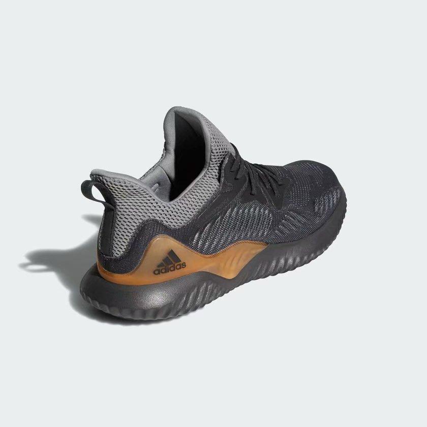 Adidas Men Alphabounce Beyond M Lillard Running Shoes Grey CG4762 UK6.5 .