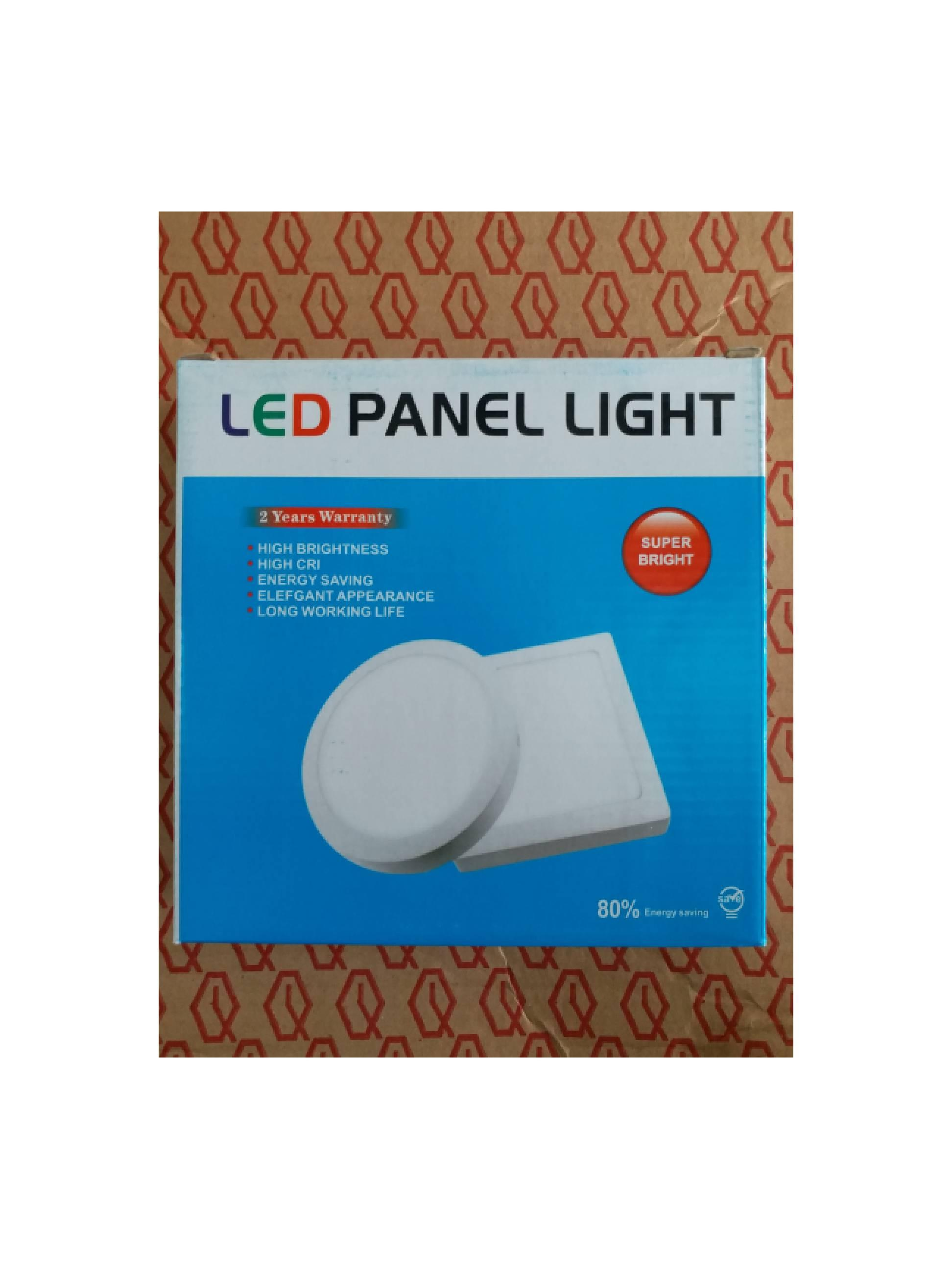 HARGA PROMO LED PANEL 12 WATT KOTAK OUTBOW , 17X17CM