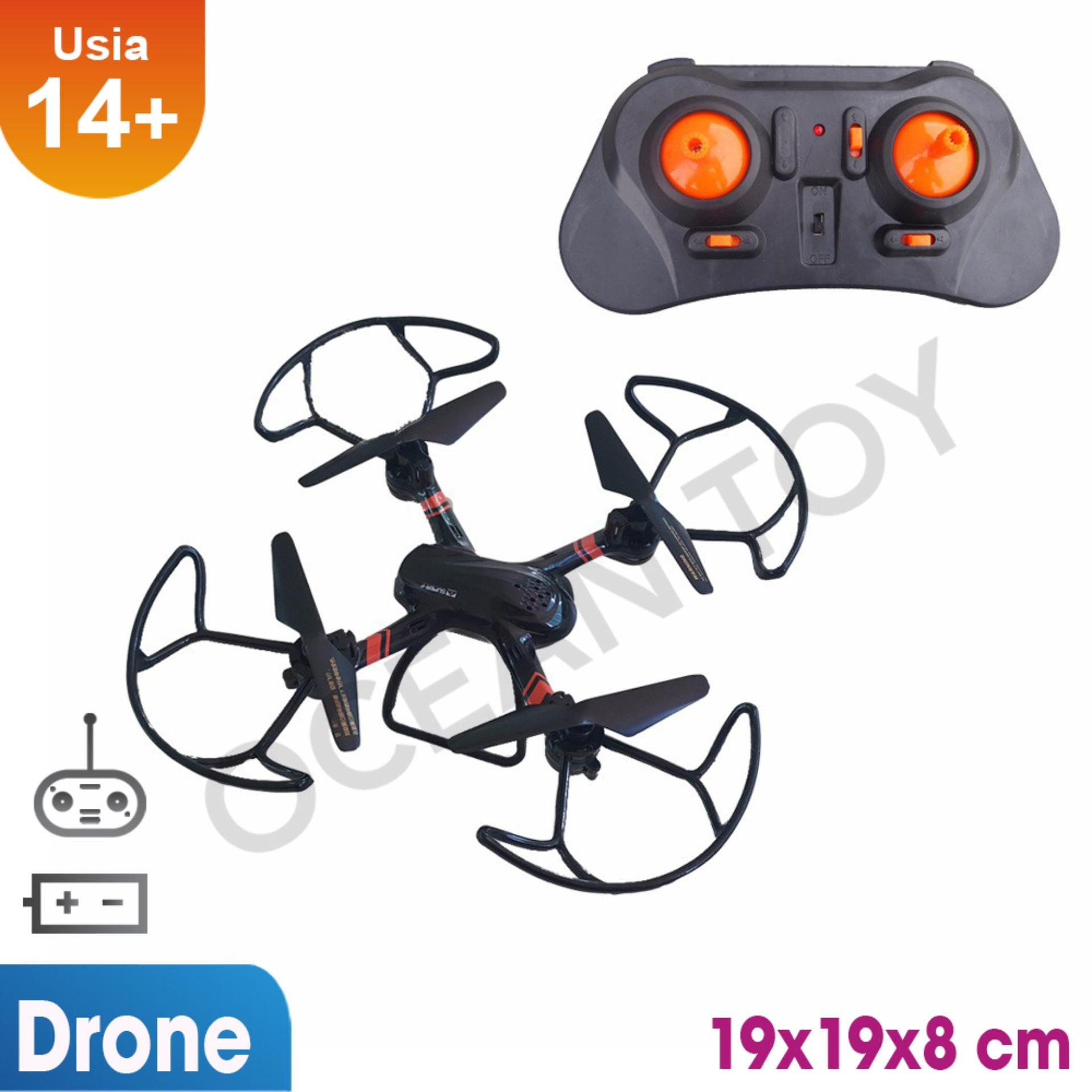 Review Tentang Ocean Toy Drone Murah Quadcopters Super F 33043 Black