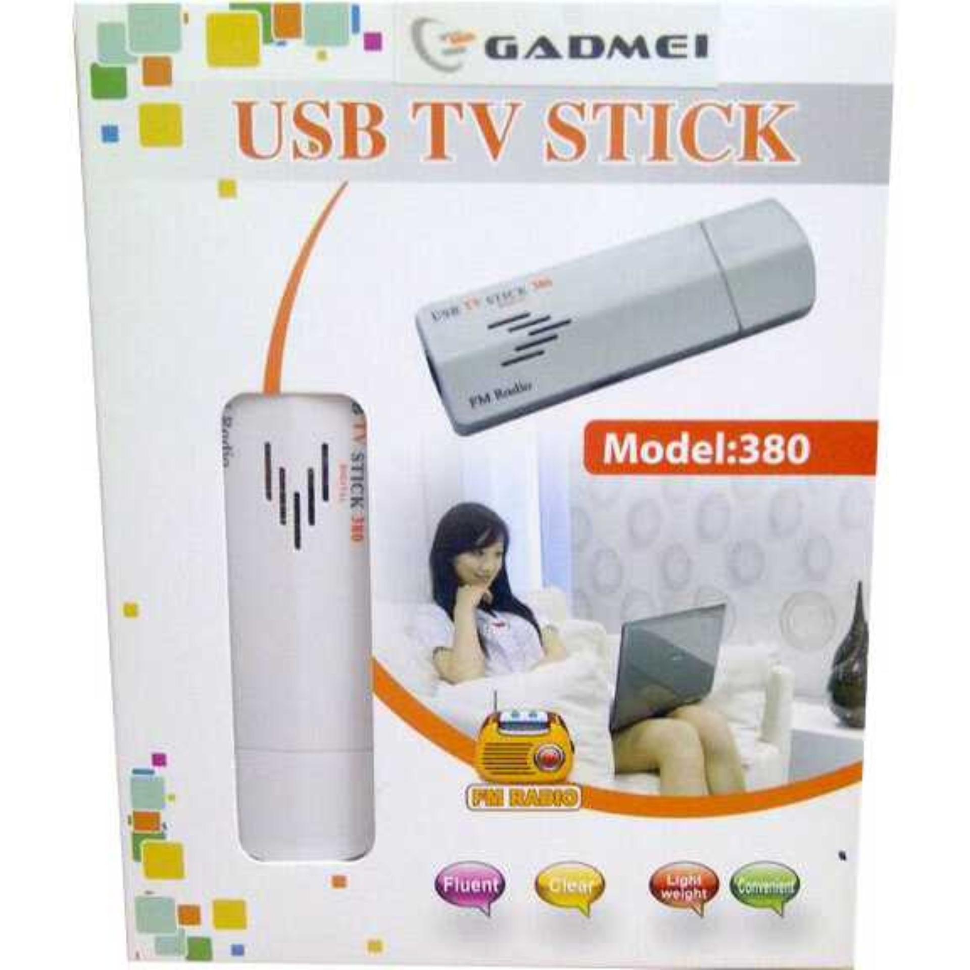 TV Tuner GADMEI