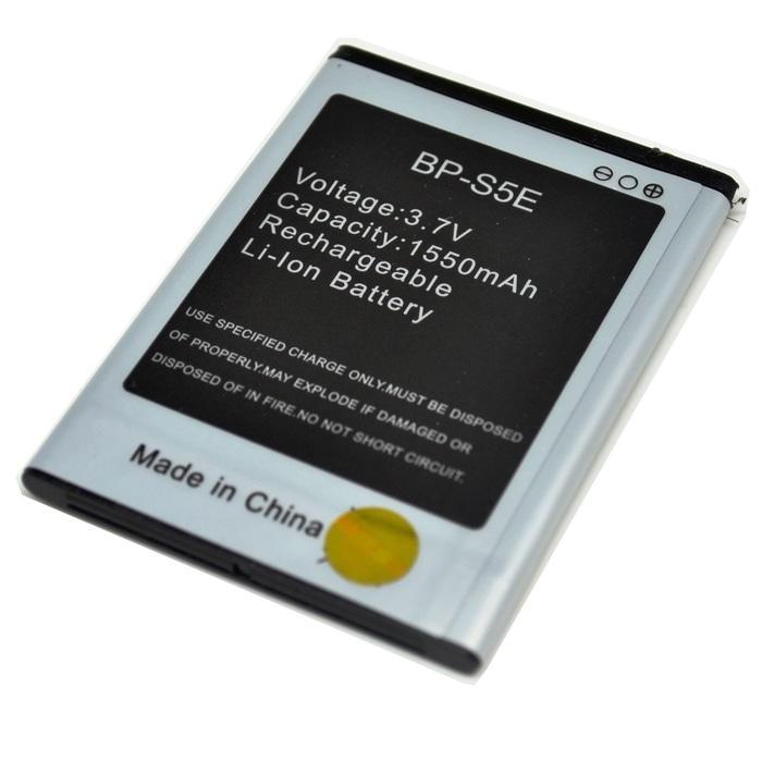 Battery For Advan Mobile 1550Mah - BP-S5E