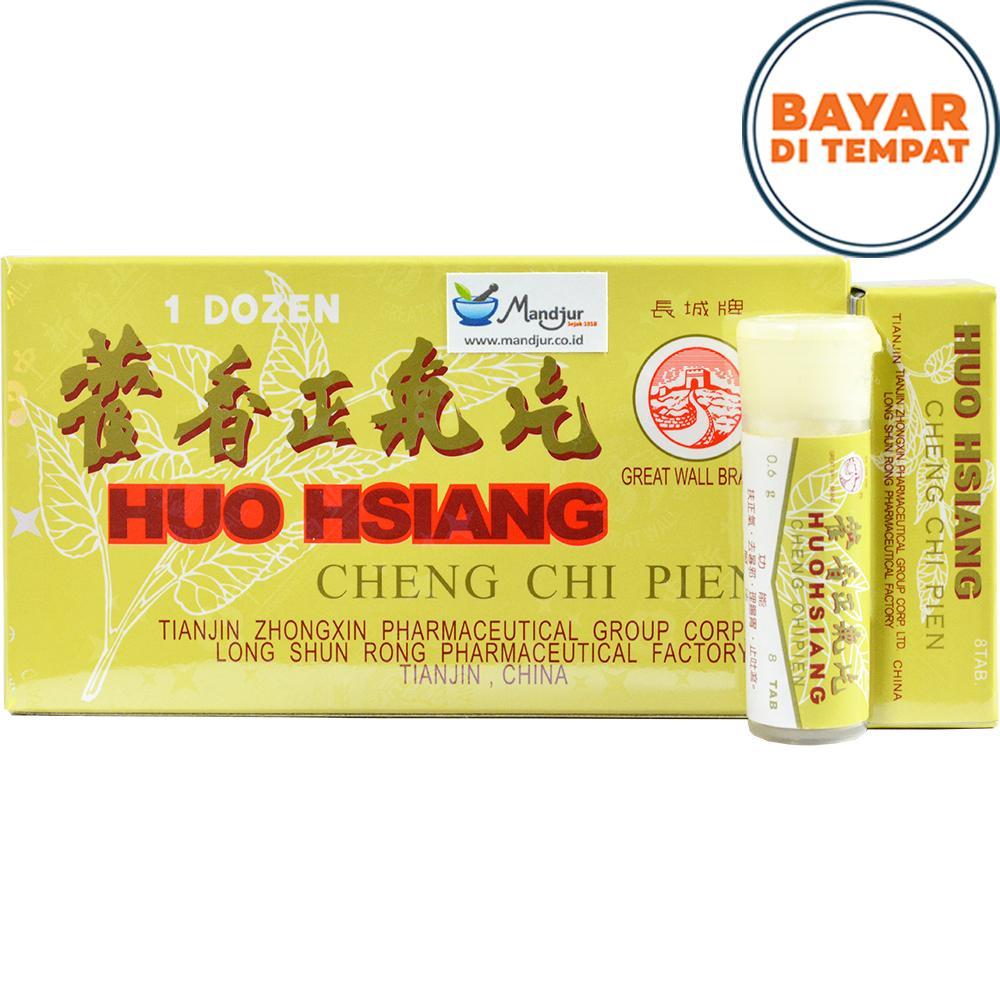 Cuci Gudang Huo Hsiang Cheng Chi Pien Dus Isi 12 Botol Kecil