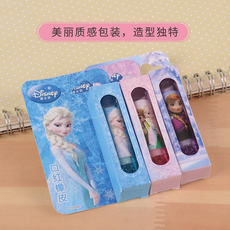 ... Lipstik penghapus anak-anak karet Frozen Disney Princess Kartun siswa sekolah dasar Alat tulis Hadiah ...