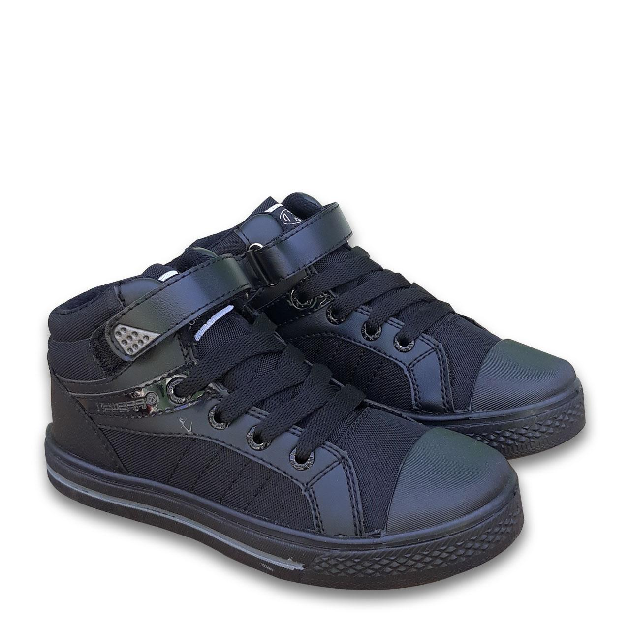 harga Amelia Olshop - Sepatu Sekolah Anak PROFOUND NEW ERA 30-33 / Sepatu Sekolah SD / Sepatu Sekolah anak Laki laki / Sepatu sekolah hitam Lazada.co.id