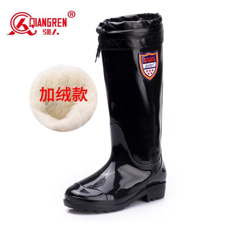 3515 QIANGREN sepatu boots hujan musim dingin Penghangat Tambah beludru  Pria Ukuran Panjang sepatu bot hujan f359e65938