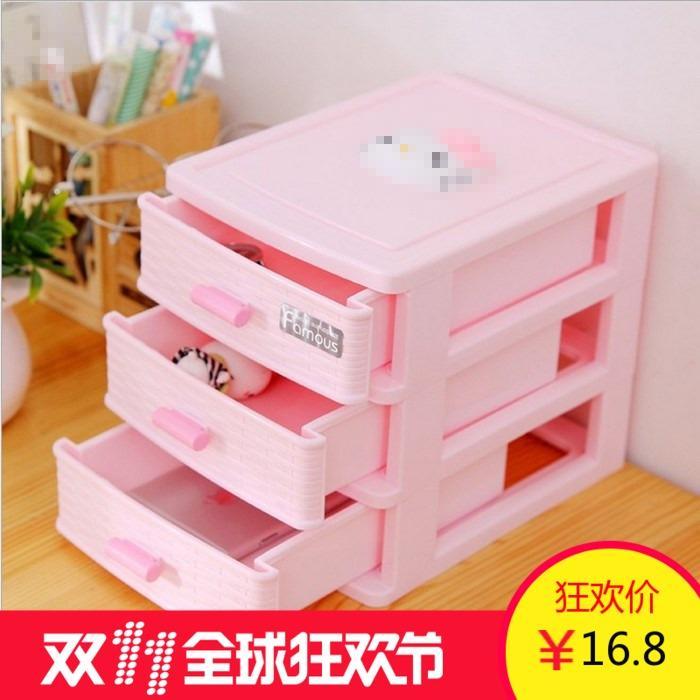 Detail Gambar HELLO KITTY kotak penyimpanan untuk meja kerja kotak perhiasan tiga lapis Model Laci Plastik Kosmetik Puing-puing Kotak ornamen Kotak ...
