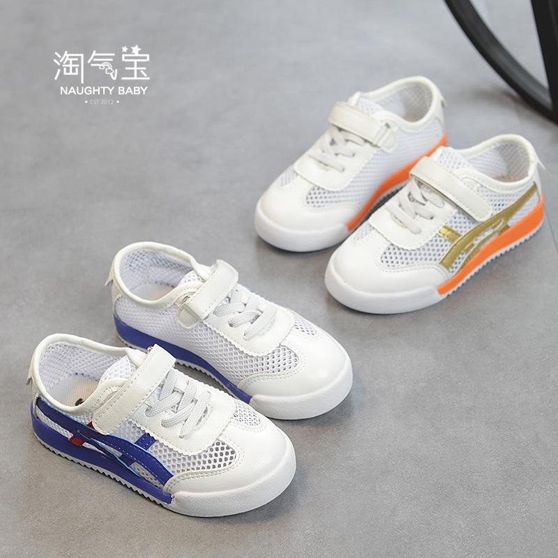 2018 Musim semi dan musim panas model baru Sepatu anak anak-anak sepatu olahraga anak