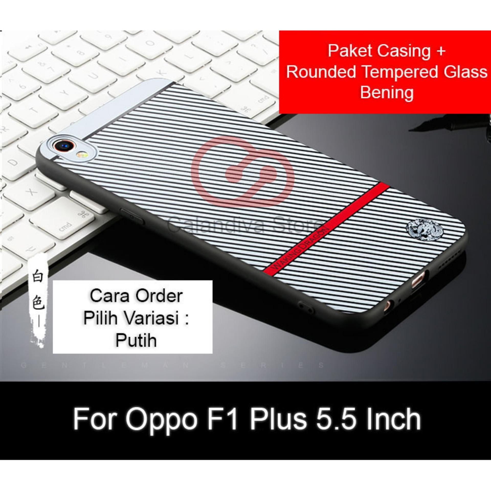 Calandiva Gentleman Series Shockproof Hybrid Case for Oppo F1 Plus / R9 5.5 Inch + Rounded