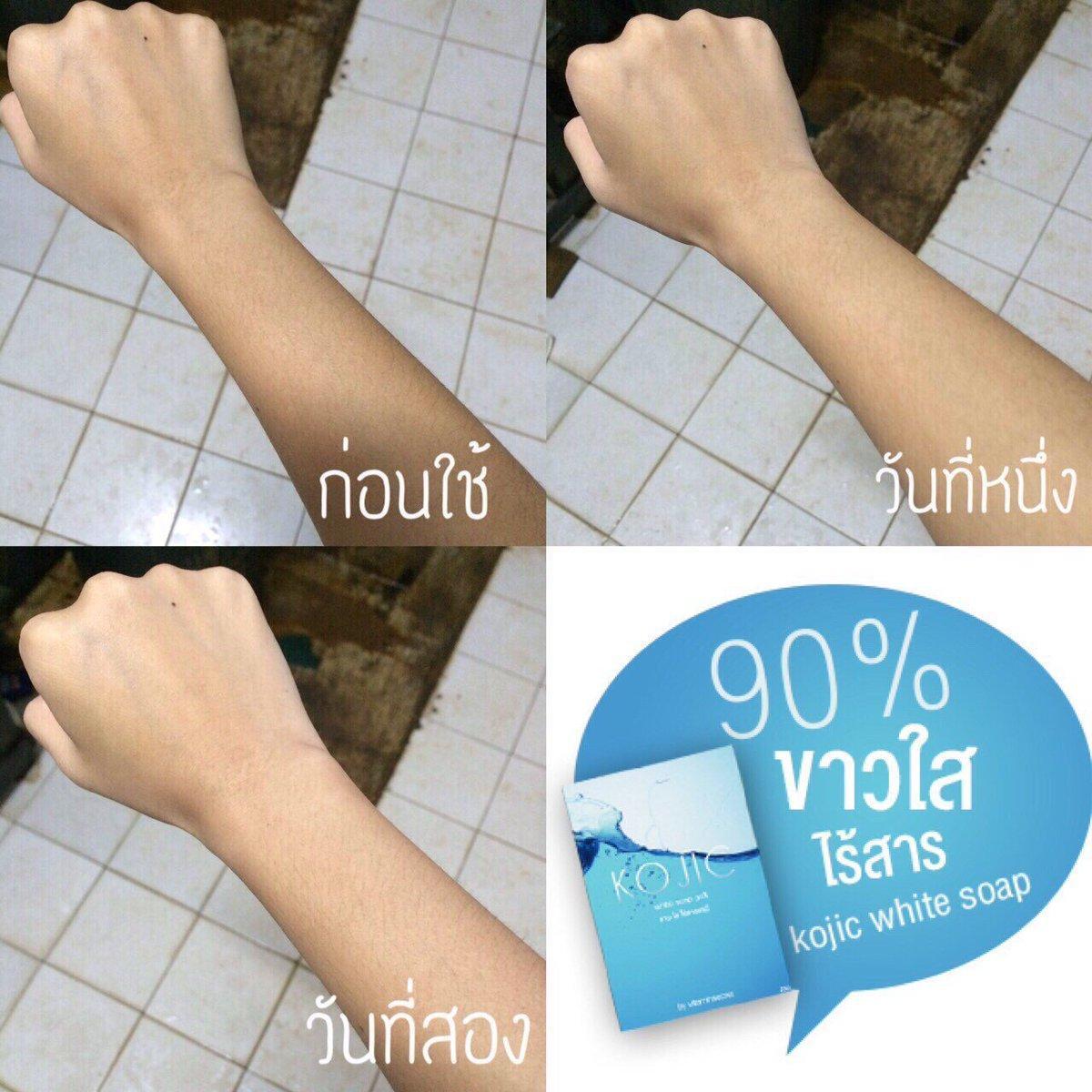 Fitur Kojic Soap From Thailand Dan Harga Terbaru Info Sabun Perpect Whitening 3