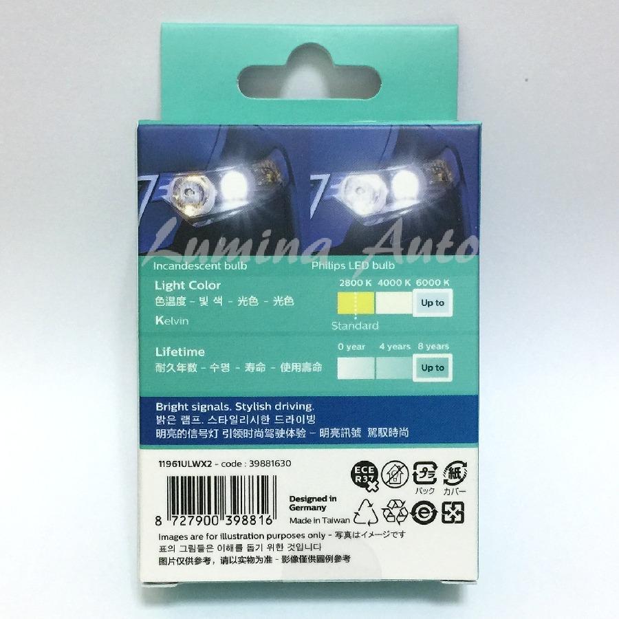 Gambar Produk Rinci Philips Vision LED T10 White 6000K - Lampu Senja Mobil / Motor Putih Terkini