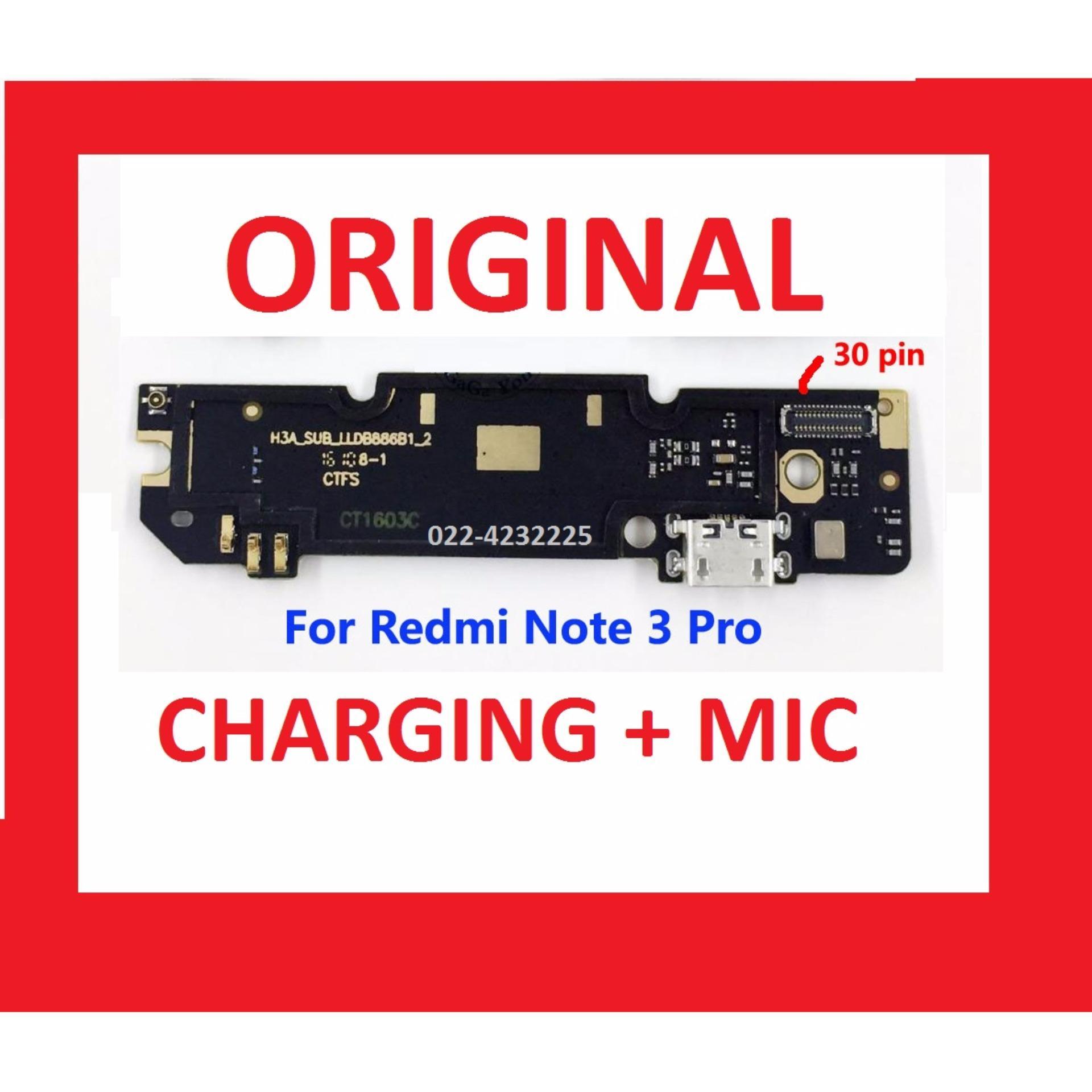 XIAOMI REDMI NOTE 3 PRO FLEXI FLEX FLEXIBLE FLEKSIBEL PORT CONNECTOR KONEKTOR CHARGER MICROPHONE ORI ORIGINAL