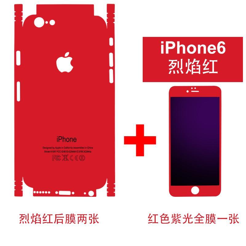 Apple ID 7 plus pelindung belakang Bungkus Penuh HP perubahan warna iPhone6 pelindung layar perubahan 7