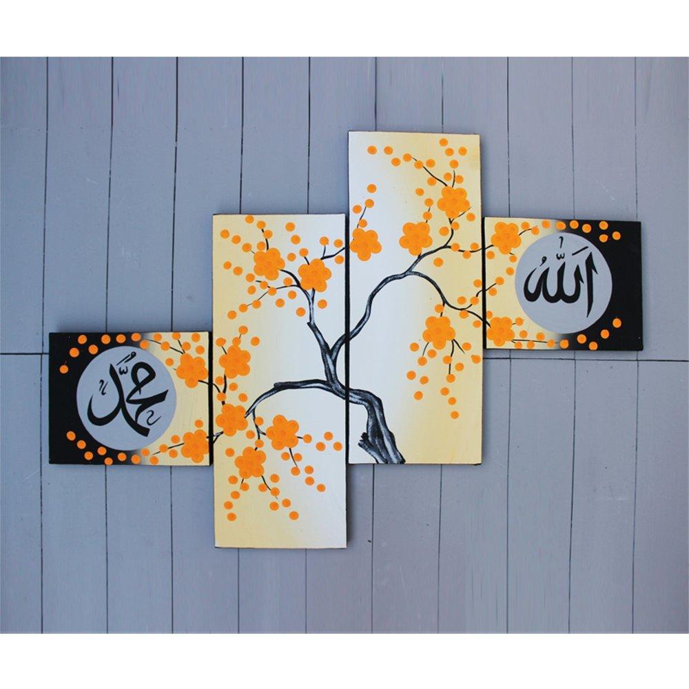 Fitur Dekorasi Lukisan Kaligrafi Sela Org Dan Harga Terbaru Daftar Hiasan Dinding Rumah Mei H Sakura Orange Hm
