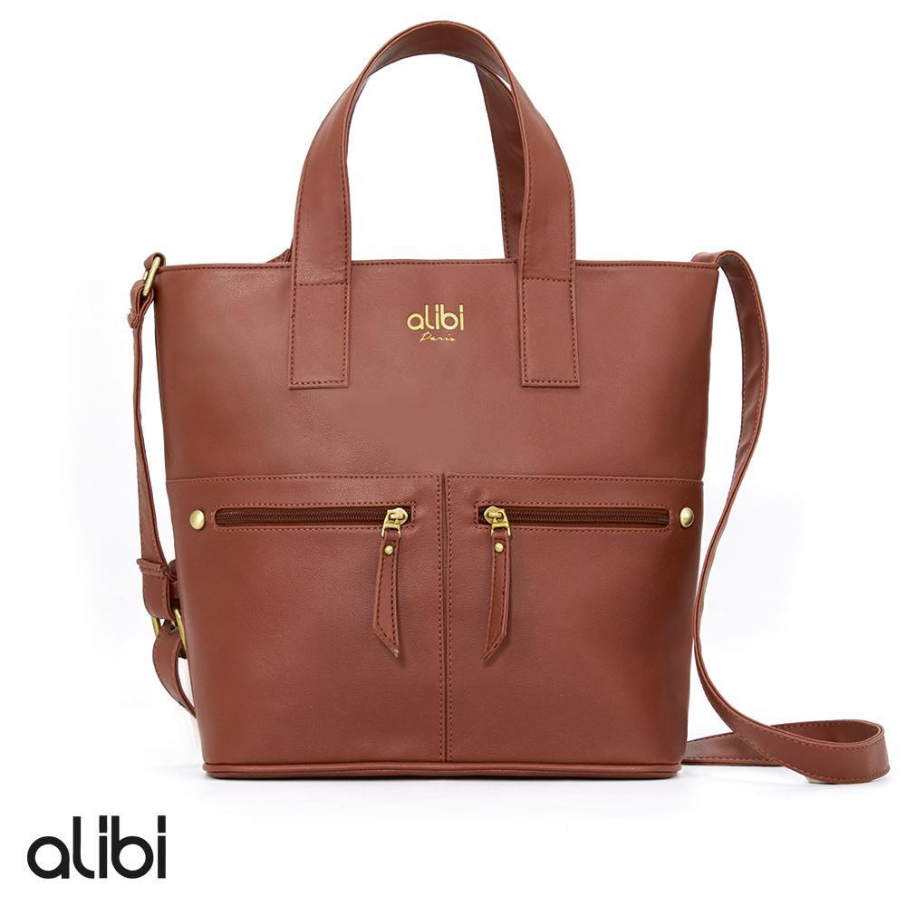 NEW ARRIVAL! Alibi Paris Tas Bahu Wanita Melliner Brown Bag-T5042B7