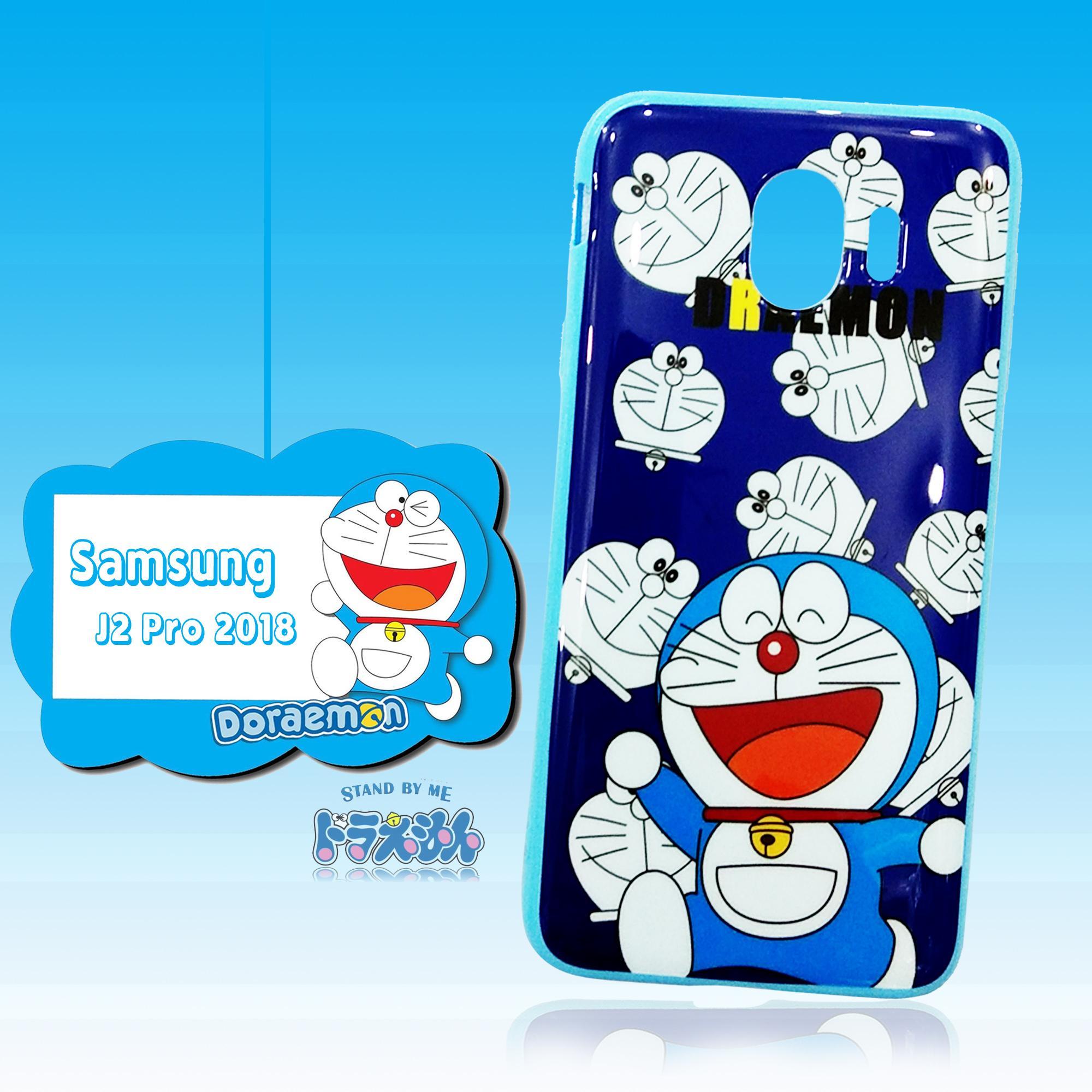 Fitur Marintri Case Samsung Galaxy J2 Pro 2018 Doraemon Manja Dan