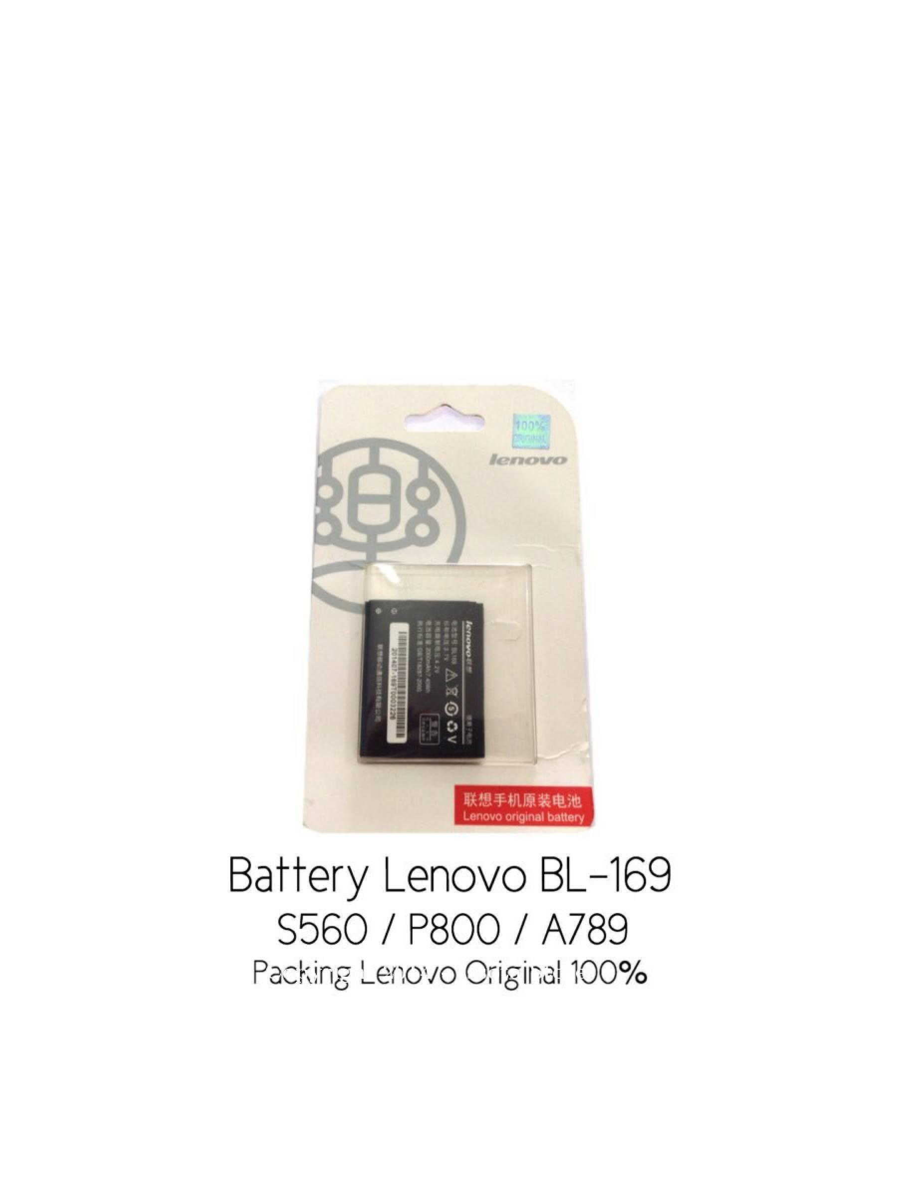 Battery Lenovo BL-169 S560 / P800 / A789 Original 100%