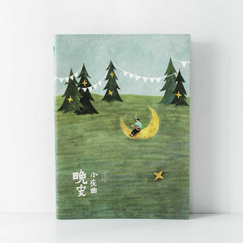 BEST SELLER Good Night Serenade Ruled Notebook B5 / Buku Catatan Garis B5 HARGA TERMURAH