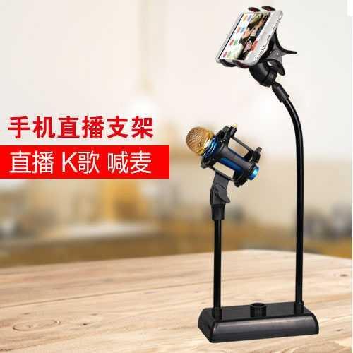 ... Jepsis Jepitan Narsis Universal . Source · Flexible Stand Mikrofon dan Lazypod Smartphone Holder - 4 .