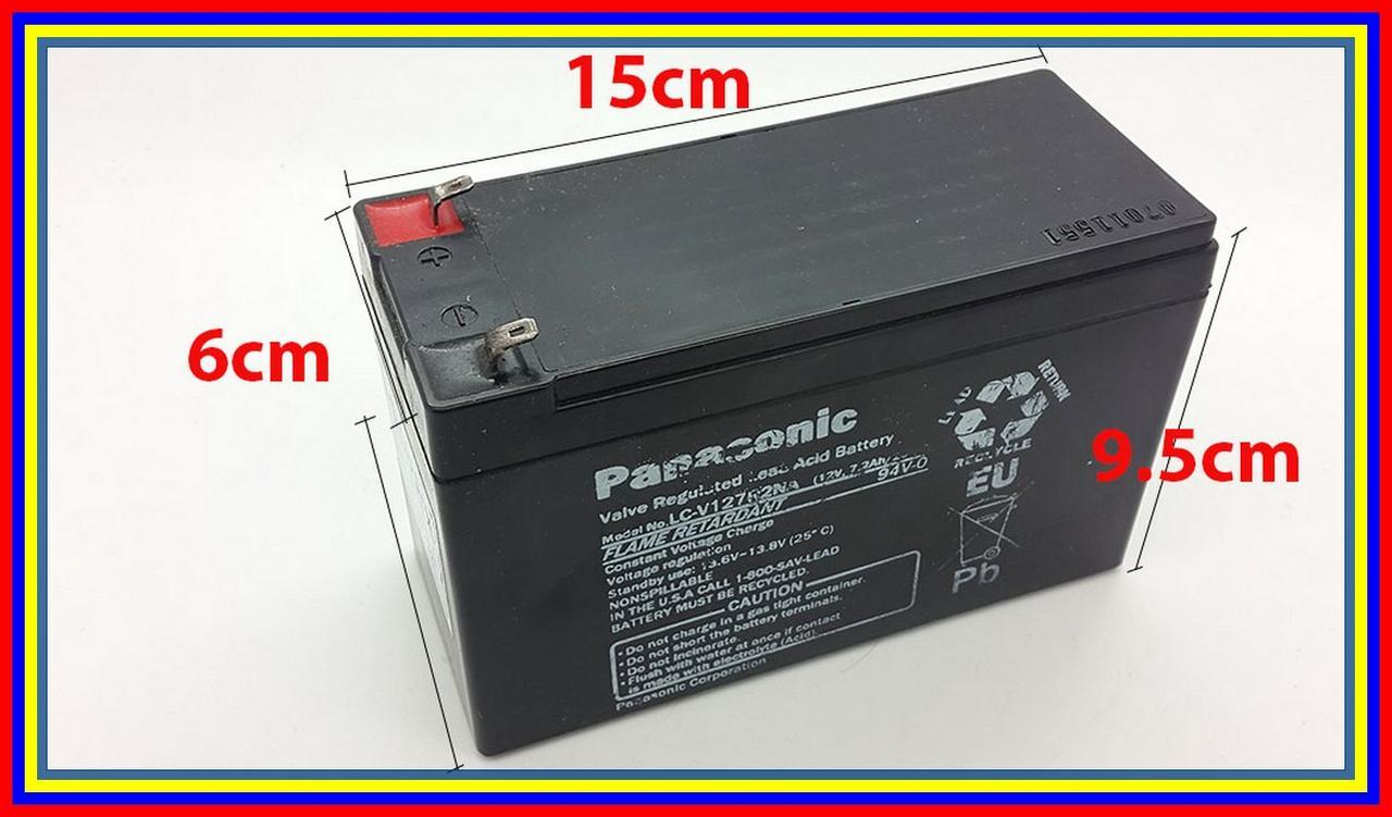 Aki Kering 12V 7.2Ah Merk Panasonic Accu