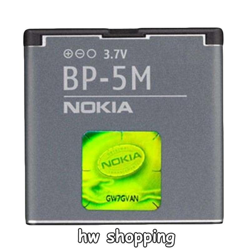 NOKIA Battery BP-5M / 8600 luna, 7390, 7290, 6500 slide 100% Original