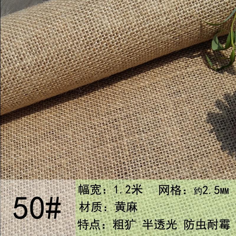 Kain linen Karung Goni bahan kain Jerami Kasar fotografi Kain Latar Belakang kain karung goni diy