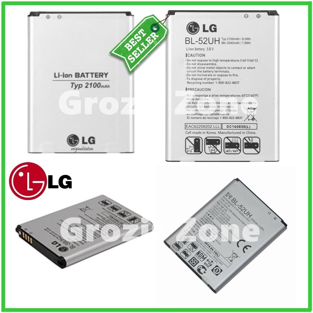 LG Baterai / Battery BL52UH For LG L70 / L65 / D280 / F60 / D285