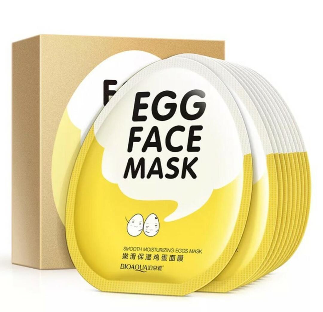 Kelebihan Bioaqua Masker Wajah Chamomile Brightening Treatment Rorec Promo Cyontastore 1 Pak Egg Face Mask Putih Telur